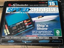 Schumacher SSC-1500A-CA Ship 'N' Shore 15 Amp Speed Charger in Wiesbaden, GE