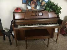 Beautiful Wurlitzer Console Piano (BELOW RETAIL)  (Sacrificing at this Price) in Fairfax, Virginia