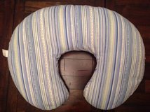 Boppy /Nursing Pillow with Removable Cover in Palatine, Illinois