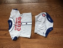 Cubs baby in Aurora, Illinois