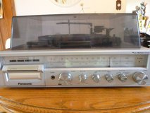 Vintage Panasonic Turntable and 8 Track with Tuner in Chicago, Illinois
