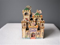 """The Enchanted Castle"" Book- Shaped Like a Castle- Cute!! in Lockport, Illinois"
