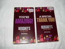Large Hershey Special Dark Chocolate Bars in Fort Campbell, Kentucky