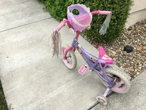 Children's bike in Fairfield, California