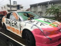 Need Car Junk? Call now!! in Okinawa, Japan
