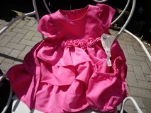 new dress and knickers age 9 months £5 in Lakenheath, UK