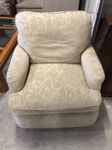 OKIN Electric Recliner in Fort Knox, Kentucky