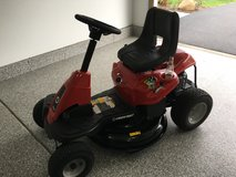 Rider Mower Compact New in Yorkville, Illinois