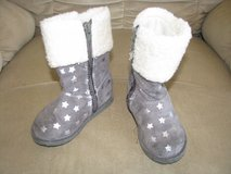 Cute Silver Boots Toddler Size 5 in Chicago, Illinois
