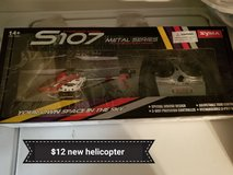 Helicopter in Vacaville, California