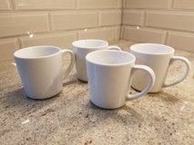 Set of 4 Crate and Barrel coffee cups in Westmont, Illinois