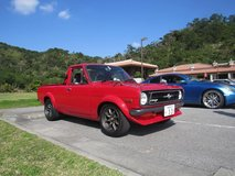 Custom 1993 Nissan Sunny truck in Okinawa, Japan