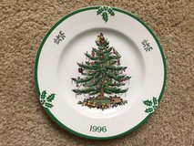Collector plate - Spode 1996 in Plainfield, Illinois