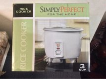 Rice Cooker 3 cups (Brand New) in Okinawa, Japan