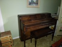 Sohmer Continental Piano in Aurora, Illinois
