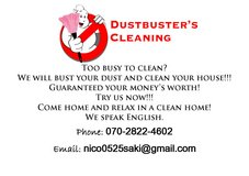 DUST BUSTERS HOUSE CLEANING SERVICES in Okinawa, Japan