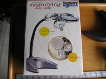 LIGHTED DESK MAGNIFIER in Naperville, Illinois