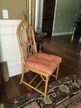 Bamboo Accent Chair in Glendale Heights, Illinois