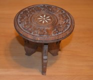 Vintage Carved Inlaid Wood Table Plant Stand *Sale Pending* in Alamogordo, New Mexico