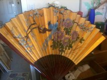 Japanese Wall Fan Colourful ! in Yucca Valley, California