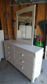 Dresser and Chest of Drawers in Bolling AFB, DC