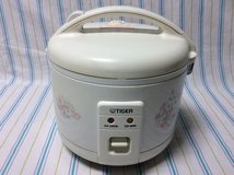 *Rice Cooker 3 cups (brand TIGER)* in Okinawa, Japan