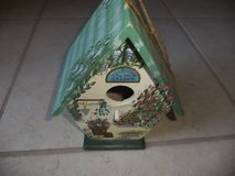 Bird House Decorative in The Woodlands, Texas