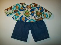 Waldorf and Cabbage Patch Boy Doll Clothes in Alexandria, Louisiana
