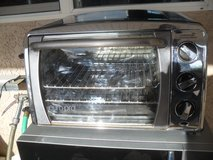 ^^^  Nice Toaster Oven  ^^^ in 29 Palms, California