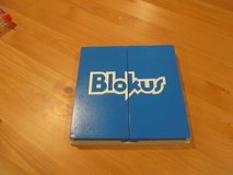 Blokus - travel size game in Chicago, Illinois