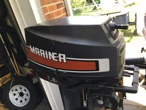 Meriner outboard 28 Hp in Fort Campbell, Kentucky