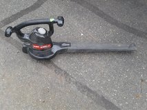Toro corded leaf blower in Fort Belvoir, Virginia