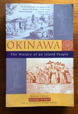 Okinawa The History of an Island People in Okinawa, Japan