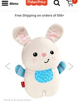 ISO Fisher Price Soothe & Glow Bunny in Fort Leonard Wood, Missouri