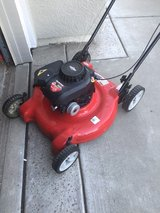 lawnmower great condition in Fairfield, California