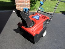 "TORO 621 QZR 21"" 163cc Snow Blower Like New in Chicago, Illinois"
