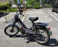 Tomos Moped Classic in Okinawa, Japan