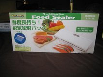 SANYO Food Sealer Vacuum sealer (NIB) in Okinawa, Japan