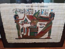 LARGE EGYPTIAN PAPYRUS ART in Aurora, Illinois
