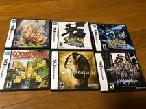 DS (3DS) Games in Okinawa, Japan