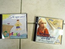 Spanish language music CD's for kids in Stuttgart, GE
