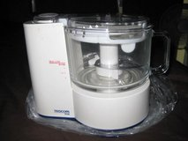 NIB Japanese food processor in Okinawa, Japan