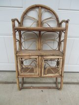 Vintage bamboo bathroom shelving shelf with towel bar rack / doors in Brookfield, Wisconsin
