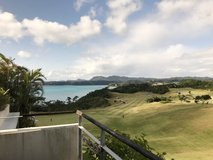 Property for sale Okinawa in Okinawa, Japan