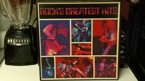 1976 Rocks Greatest Hits 3 album set in Byron, Georgia