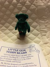 "MINI BEAR (Limited Edition) 2 1/2"" tall in Houston, Texas"