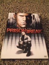 PRISON BREAK SEASON ONE in Alamogordo, New Mexico