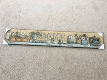Home/Family Wall Decor - Brand New in Plainfield, Illinois
