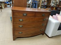 Mid Century Modern Heritage Henredon Solid Cherry 5 drawer Chest of drawers Curved front in Naperville, Illinois