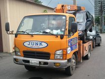 Safe & legal car disposal - get paid for your junker! in Osan AB, South Korea